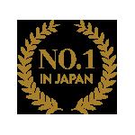 Logo-No1-In-Japan